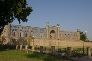 Khan's Palace, Kokand