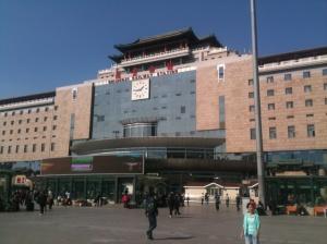 Western Railway Station, Beijing