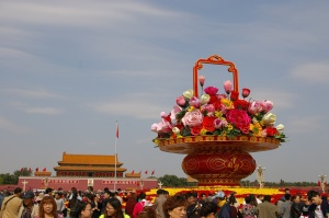 Flower pot, Tiananmen Square